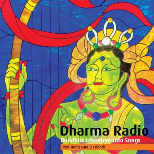 DharmaRadioDigitalCoverV11_800x800